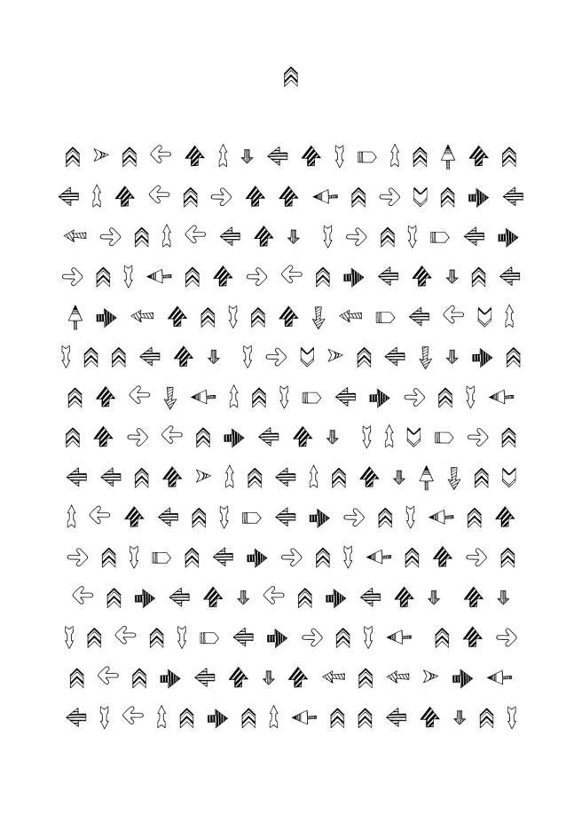 Pfeile suchen-page-001